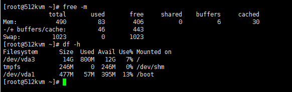 Hostus kvm内存、硬盘配置